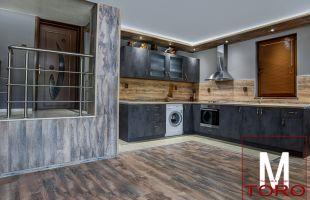 Кухня-Трапезария Бенди